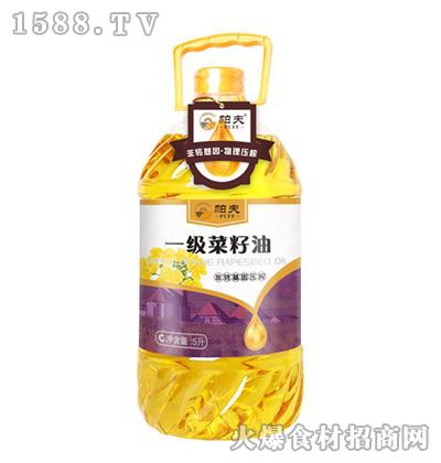 帕夫一级菜籽油【5L】