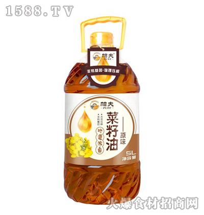 帕夫原味菜籽油【5L】
