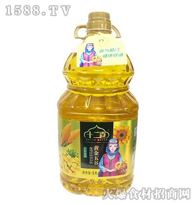 十二喜黄金五谷食用植物调和油【5升】