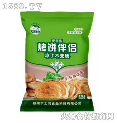 无吕派烤饼伴侣【500g】