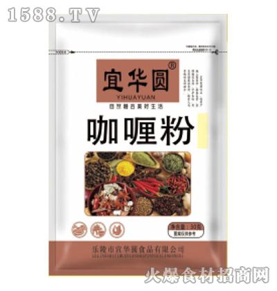 宜华圆咖喱粉【30克】