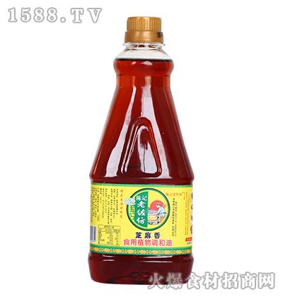 陈记老佐坊芝麻香食用植物调和油