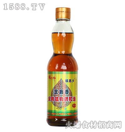 福恩乡芝麻香食用植物调和油【450ml】