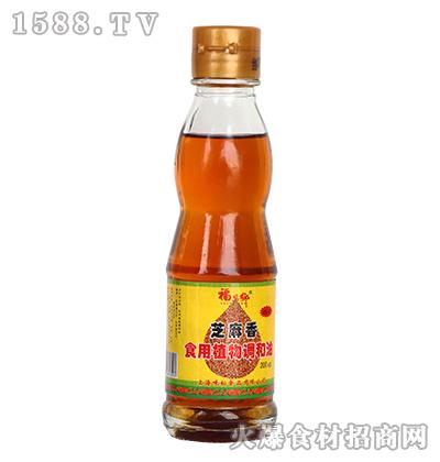 福恩乡芝麻香食用植物调和油【200ml】