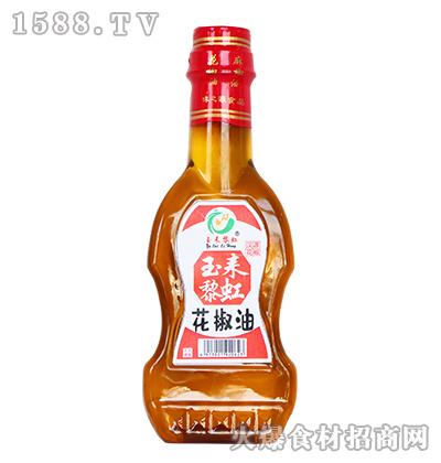 玉耒黎虹-花椒油