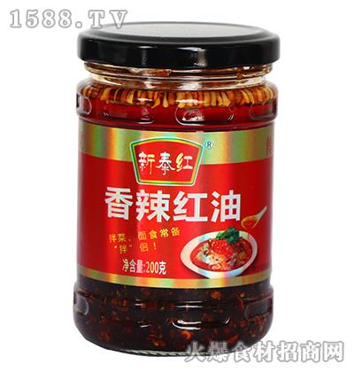 新泰红香辣红油【200克】