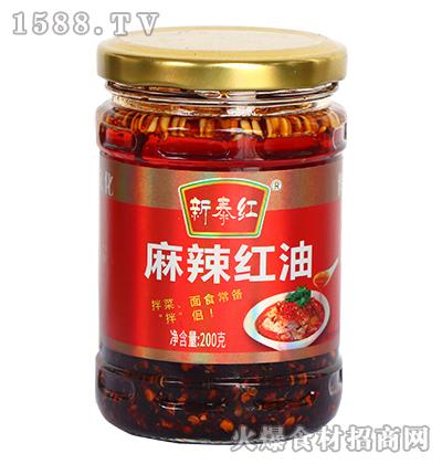 新泰红麻辣红油【200克】