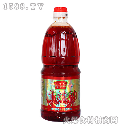 新泰红麻辣油【1.8L】