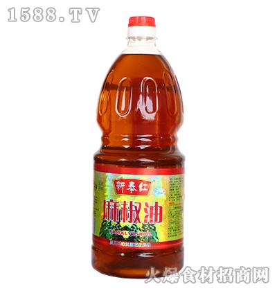 新泰红麻椒油【2.5升】