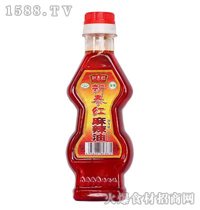 新泰红麻辣油【265ml】