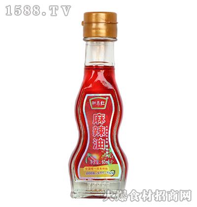 新泰红麻辣油【60ml】
