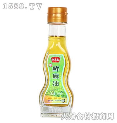 新泰红鲜麻油【60ml】