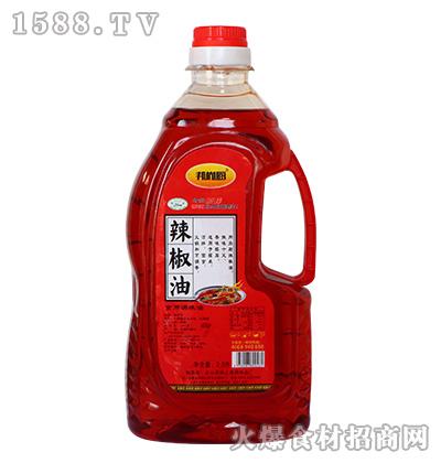 邦尚厨辣椒油【2.5升】