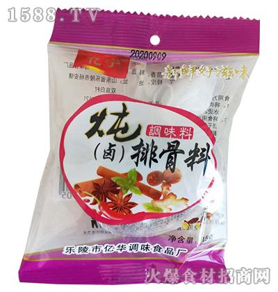 亿宁炖(卤)排骨调味料【15g】