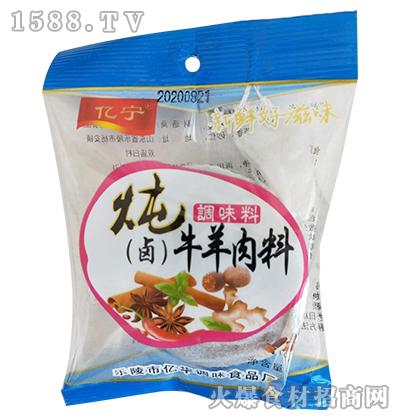 亿宁炖(卤)牛羊肉调味料【15g】