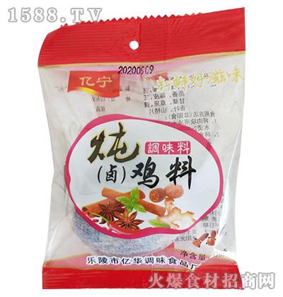 亿宁炖(卤)鸡调味料【15g】