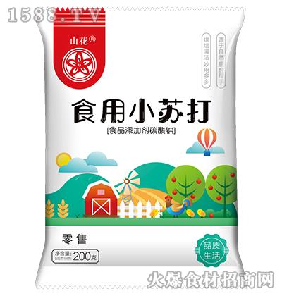 山花食用小苏打200gX50袋每箱