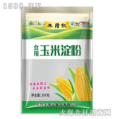 朱隆记食用玉米淀粉【300克】