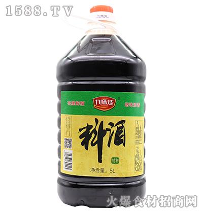 九味佳料酒【5L】