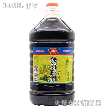 九味佳葱姜料酒【5L】