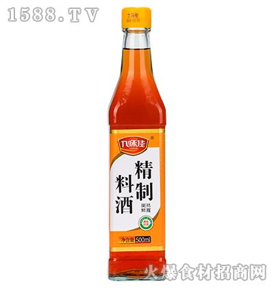 九味佳精制料酒【500ml】