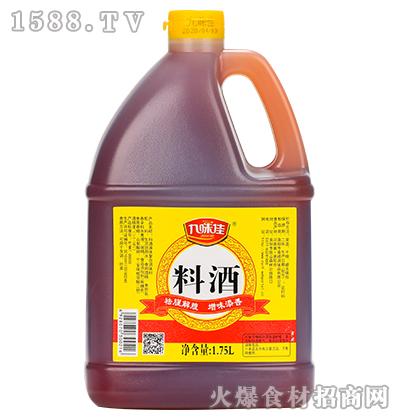 九味佳料酒【1.75L】