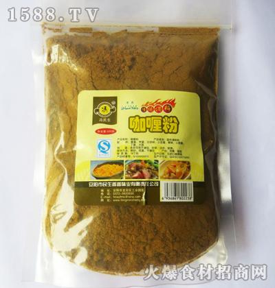 冯民生咖喱粉【500克】