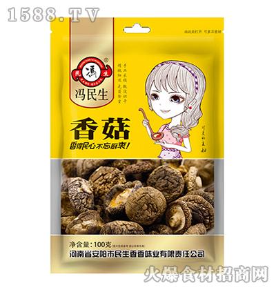 冯民生香菇【100克】