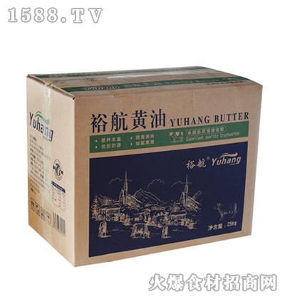 裕航动物黄油【25kg】