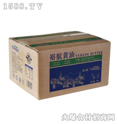 裕航动物黄油【5kg】