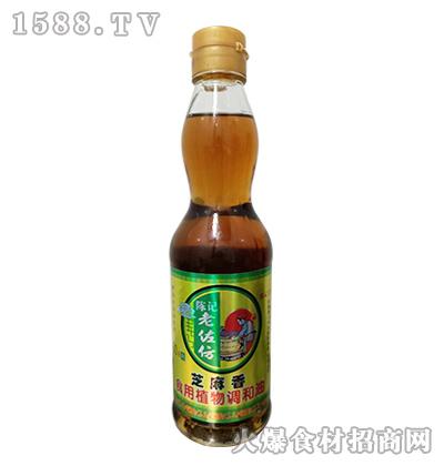 陈记老佐坊芝麻香食用植物油
