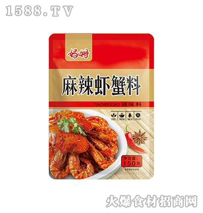 妈姆麻辣虾蟹料【150g】