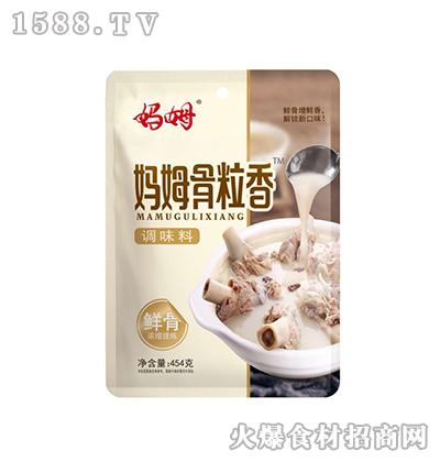妈姆骨粒香调味料【454g】