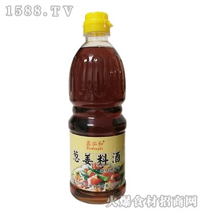 鑫泓和葱姜料酒
