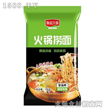 鲁益万嘉火锅捞面-绿豆风味【180克】