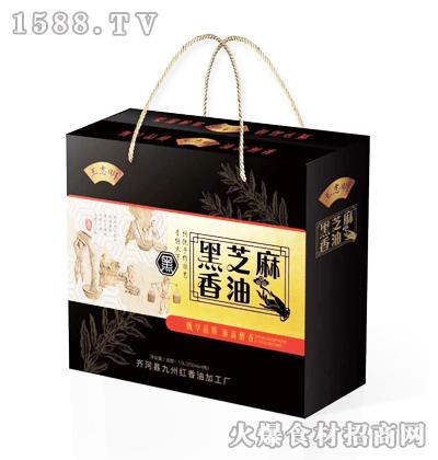 齐州香黑芝麻香油礼盒【1L】