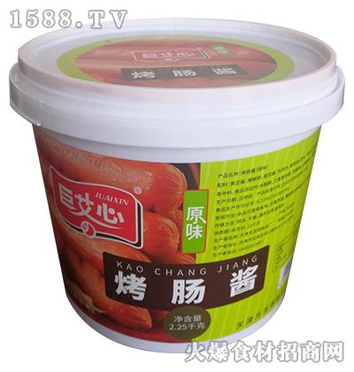 巨艾心烤肠酱(原味)【2.25kg】