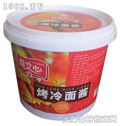 巨艾心烤冷面酱【2.25kg】