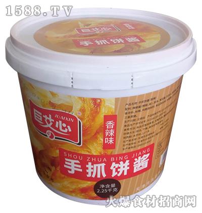 巨艾心手抓饼酱(香辣味)【2.25kg】