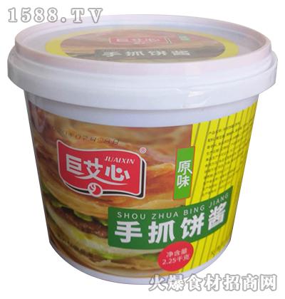 巨艾心手抓饼酱(原味)【2.25kg】