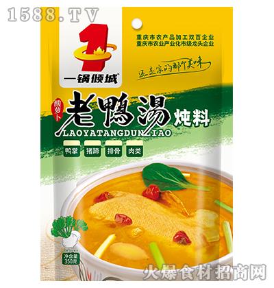 一锅倾城酸萝卜老鸭汤炖料【350g】