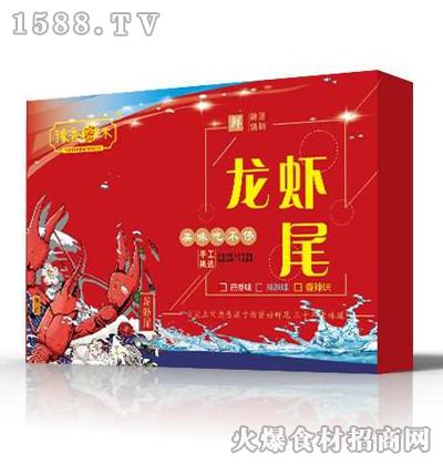 豫香密味龙虾尾礼盒装