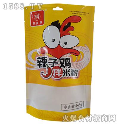 旺华派辣子鸡拌米粉【448g】