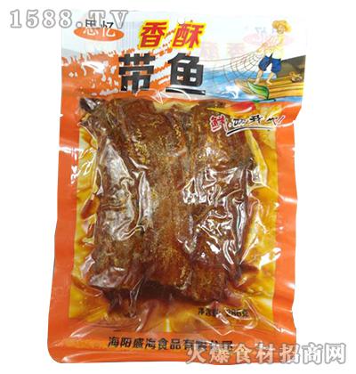 思忆香酥带鱼【286g】