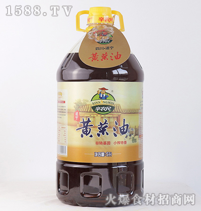 辛农民遂宁黄菜油【5L】