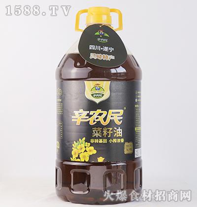 辛农民小榨浓香菜籽油【5L】