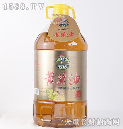 辛农民小榨原香黄菜油【5L】