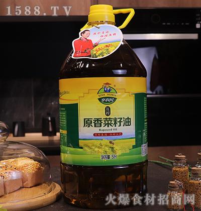辛农民压榨原香菜籽油【5L】