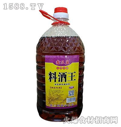 鑫三盈北京风味料酒王【4.5L】