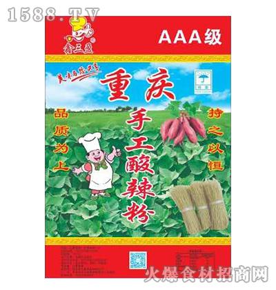 鑫三盈手工酸辣粉